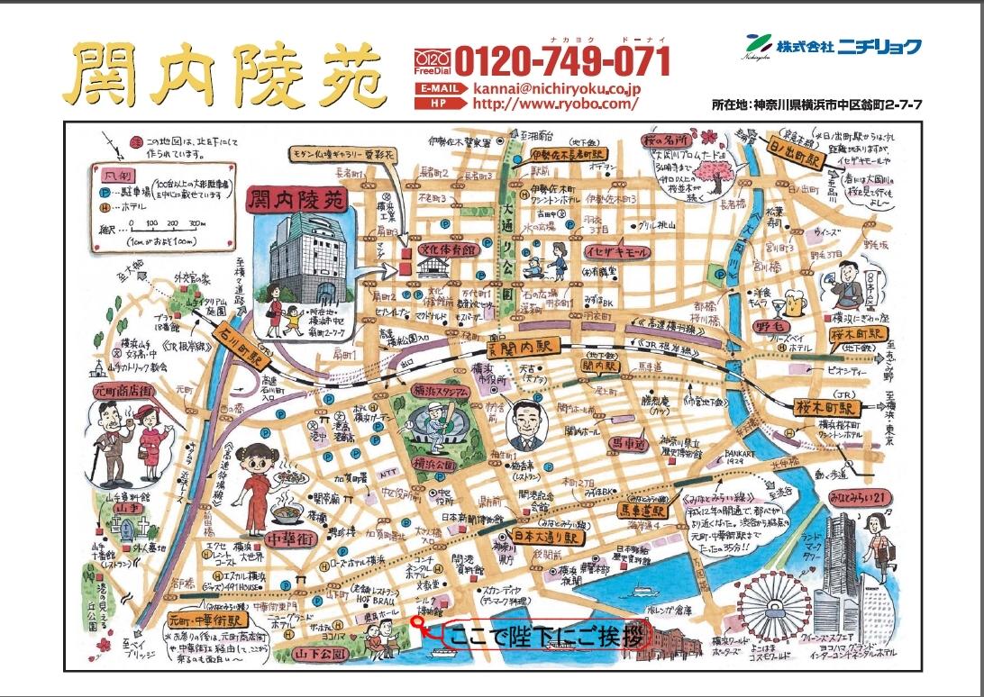 Map_090531